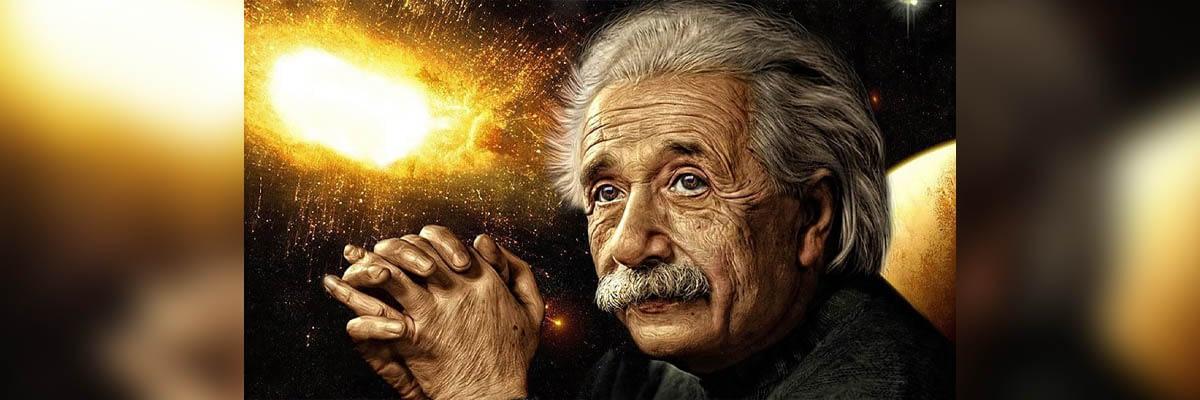домой на автобусе, эйнштейн