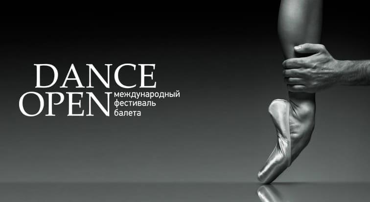 фестиваль балета в санкт-петербурге