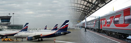 цена парковки аэропорт, вокзал