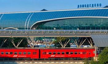 аэропорт, вокзал