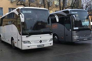 аренда автобуса на мероприятие